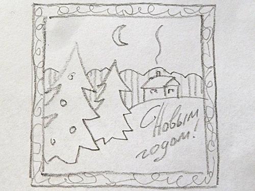 Эскиз для рисунка на торте