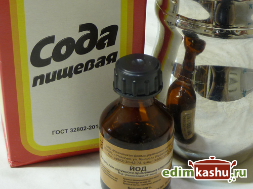 jod-soda2