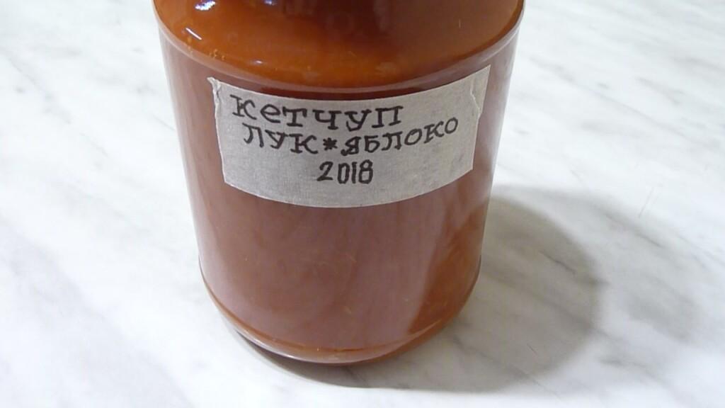 tomatniy-ketchup