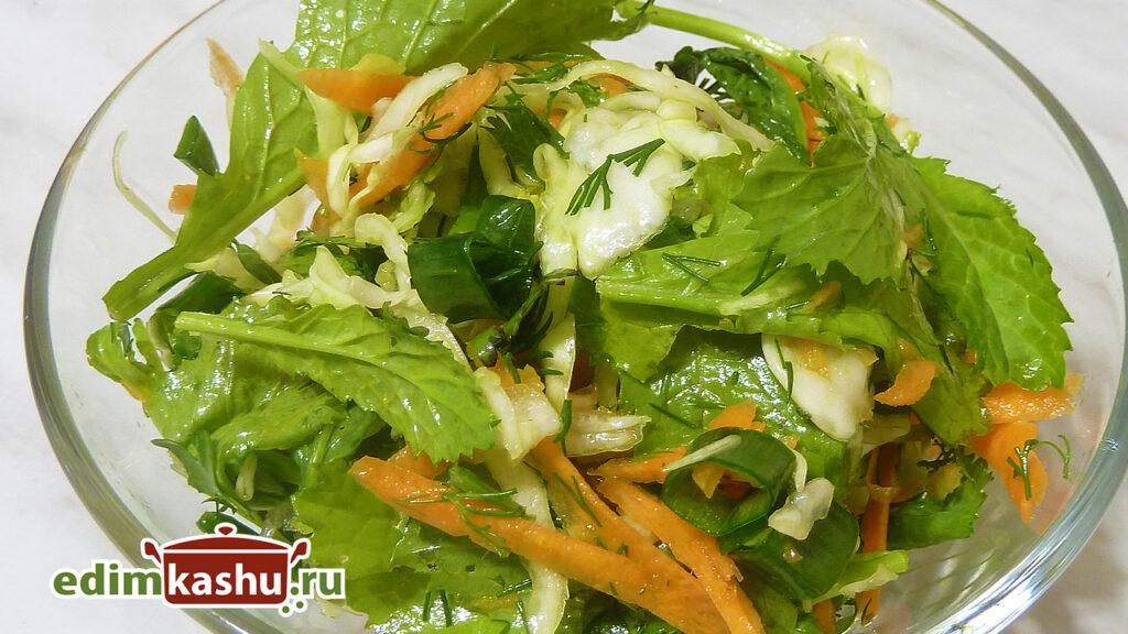 salat-s-listovoj-gorchicej