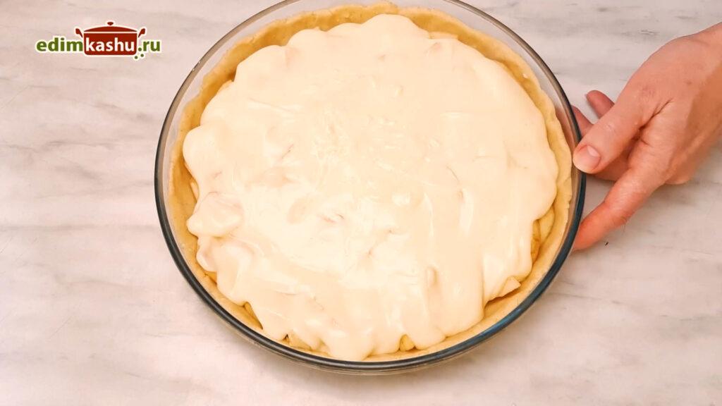 Цветаевский яблочный пирог