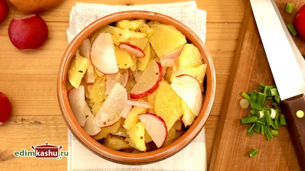 Немецкий картофельный салат с редисом
