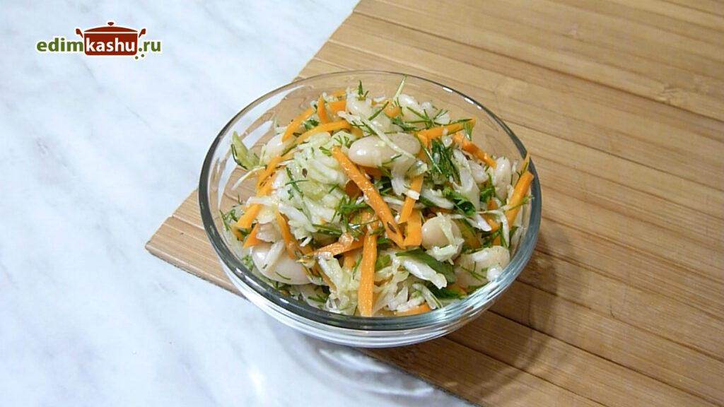 Капустные салаты с фасолью